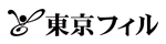 東京フィル